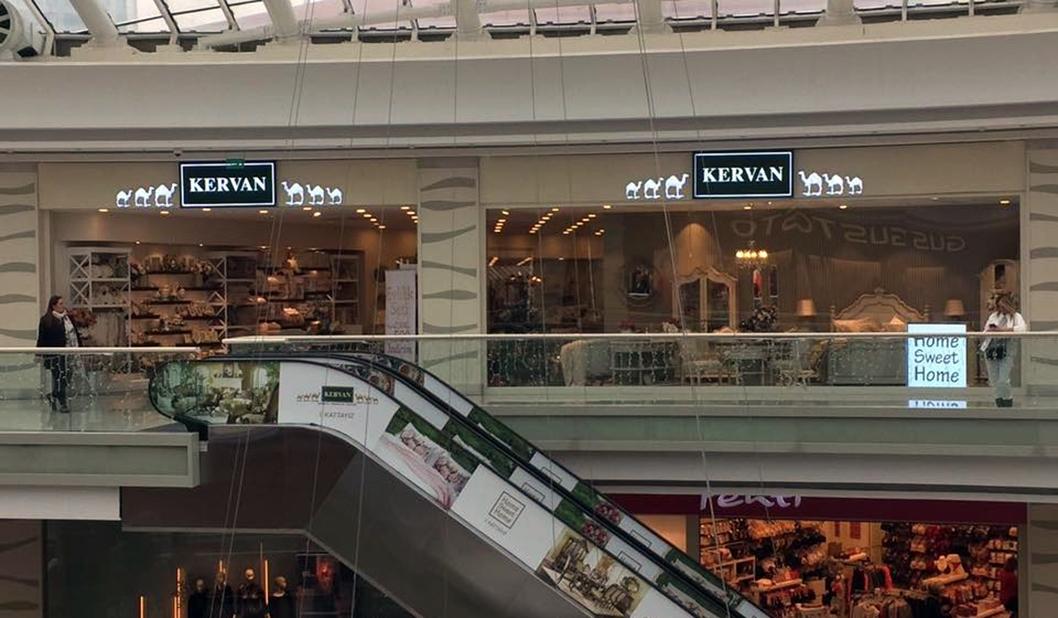 İstanbul / Brandium AVM