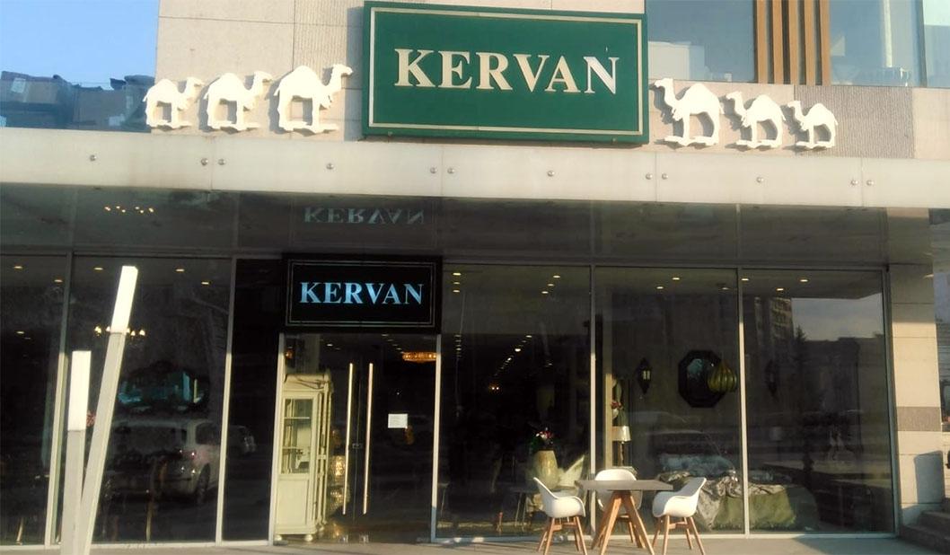 Ankara / Çayyolu