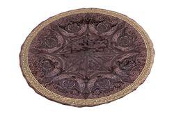 SYON TABAK MOR 34x2 cm (10620) - Thumbnail